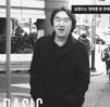 """[문화데이] 2월 디자인팀, Movie day """"댄싱퀸"""""""