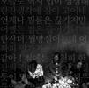 [회식] 4월 디자인팀, 불타는 금요일밤 B스톤스인들과 음주라이프:)