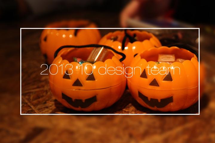 [회식] 10월 디자인팀, Halloween day in Itaewon