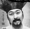 [비스톤스] 월간웹, 관상 – 조선팔도 최고의 상들이 모였소이다.