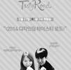[회식] 2월 디자인팀, 테이스티 로드 – 박남매의 생존일기