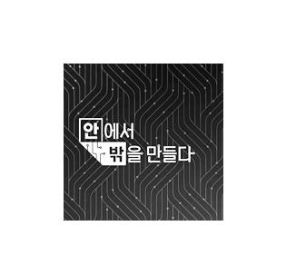 SK하이닉스 캠페인 SNS